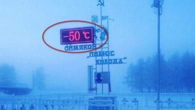 Photo of Previsioni meteo settimana: tornerà il GELO DIFFUSO