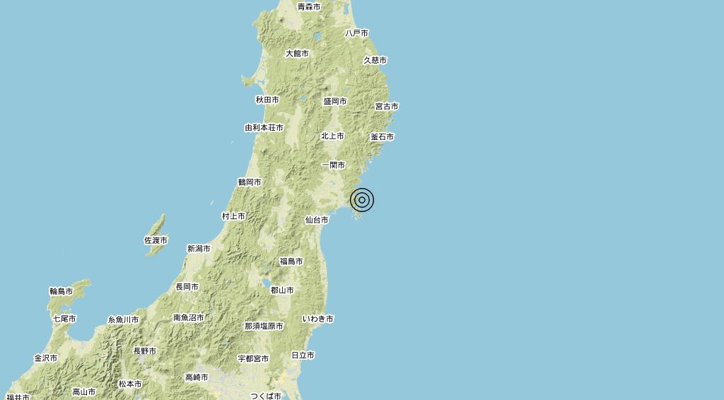 Terremoto 20-03-2021