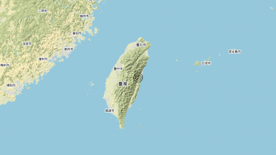 Photo of Terremoto Taiwan – Magnitudo (ML) 6.2