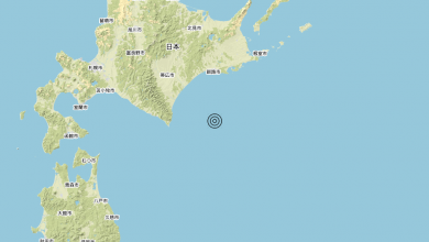 Photo of Terremoto Japan [Sea] – Magnitudo (ML) 6.0