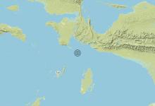 Photo of Terremoto Indonesia [Sea] – Magnitudo (ML) 6.1