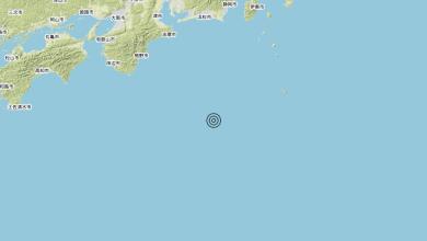 Photo of Terremoto Southeast of Honshu, Japan [Sea: Japan] – Magnitudo (ML) 5.9