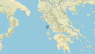 Photo of Terremoto Costa Greca Ionica (GRECIA) – Magnitudo (ML) 3.7