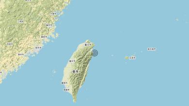 Photo of Terremoto Taiwan [Sea] – Magnitudo (ML) 6.1